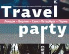 Travel Party